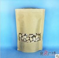 14*20+4CM Standup Kraft Paper Self adhesive Bag,Ziplock Bag,Valve Bag,FREE SHIPPING