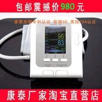 Digital blood pressure meter oxygen computer cuff