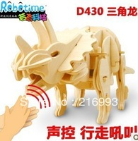 Electric assembling robot toy voice-activated D430
