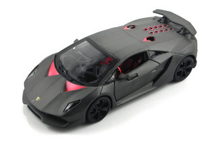 Hot sale,promotion Limited edition lamborghini concept car lp700 lp670 car model free shipping