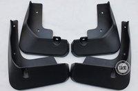2012 Toyota Camry Soft plastic Mud Flaps Splash Guard
