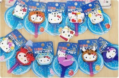 12pcs/lot Wholesale Free shipping Cute 12 constellation Hello Kitty key cap,key chains/key rings/pendant/Keychains(China (Mainland))