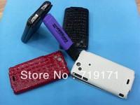 1pcs/lot free ship croco Leather Case Cover for Sony Ericsson XPERIA Arc S LT18i LT15i/X12