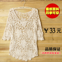 Spring new arrival loose three quarter sleeve loose crochet lace medium-long cutout sweater shirt