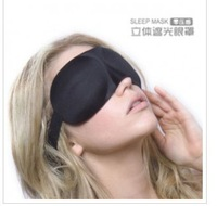 glasses  .Free shipping.3D Seamless three-dimensional shading sleep goggles eyeshade.
