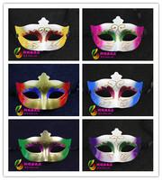 free shipping 10pcs/lot 22g colored drawing mask mask dance party mask pointed toe colored drawing mask