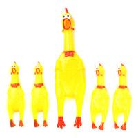 The Kazakhstan Road, Union WISON, pet sound toys plastic toys vent shrieking chicken screaming chicken Teddy golden Supplies