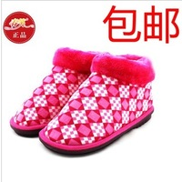Heating shoes electric heating shoes warm shoes warm feet treasure warm feet shoes ultralarge