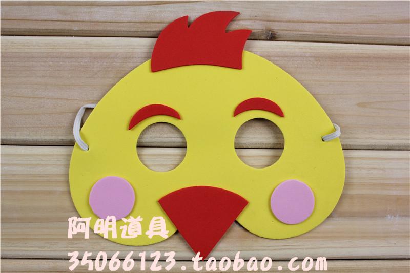 Como hacer mascara de gallina - Imagui