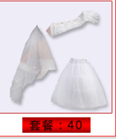 Free shipping Bridal veil gloves pannier piece set bundle tc4