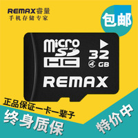 Remax 32g tf card micro sd tf32g mobile phone ram card memory card