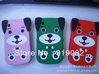 Manufacturers the spot Heimei 8520 Korean dog dimensional modeling protective shell silicone protective sleeve