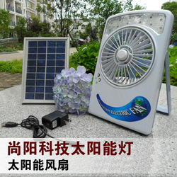 Solar small fan camping fan car electric fan emergency light charge type lamp 12led(China (Mainland))