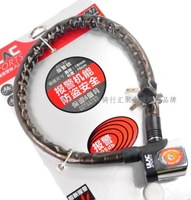 2013 new Ulac anvil lock mountain bike lock bicycle  cable reinforced type alarm  al-3