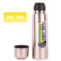 2014 Genuine vacuum cup  man insulation thermos cup holding water good gift-500ML Stainless steel cup 14.8*5.5cm Free shipping