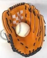 Only glove without ball Baseball baseball gloves ball gloves ball 12.5 adult