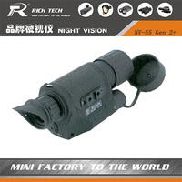 NightFall NV-55 Multifunctional night vision monocular device with magnification X5,built-in infrared illuminator telescope