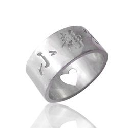 925 pure silver customize ring Men letter ring lettering ring(China (Mainland))