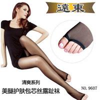 2014  15d Sexy Ultra-thin Pantyhose Legging Skin Care Core-spun Yarn Open Toe Silk Pantyhose Free Shipping