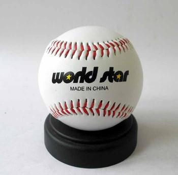Standard 9 pvc leather cork core hard baseball world star ball