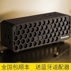 De-Forest high-fidelity - hi fi speaker bluetooth wireless audio portable mini bluetooth stereo speaker(China (Mainland))