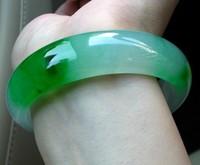 Burma jade bracelet belt bracelet jade ice green jade bracelet jade bracelet