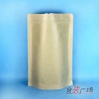 17*24+4CM Standup Kraft Paper Self adhesive Bag,Ziplock Bag,Valve Bag,FREE SHIPPING