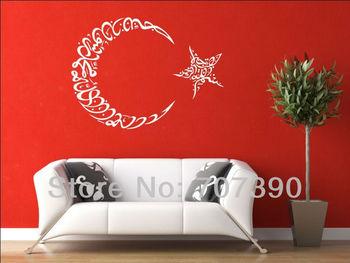 2013 NEW 55*80cm Home stickers wall decor art decals PVC Vinyl Murals No18 Islamic moon star