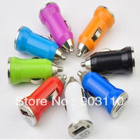 200pcs Classic Colorful MINI USB Car Charger For Cellphone DHL Fedex Free