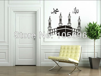 NEW Wall decor Home stickers PVC Vinyl applique Decals Art islamic design castle No30 90*110cm