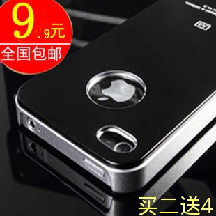 For for iphone 4 s phone case for iphone 4 scrub metal protective case for apple 4s cell phone case 5
