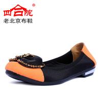 Cotton-made 2013 women's beijing shoes Women single shoes gentlewomen casual shoes boat shoes 81557