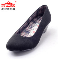 Cotton-made beijing shoes 2012 casual fashion formal shoes 008 black
