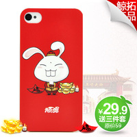 Whale for iphone 4 4s for iphone 5 i9300 rabbit protective case