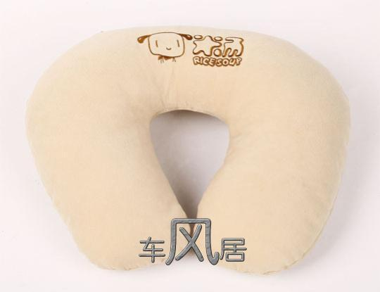 Free Shipping Fashion auto supplies rice soup f series comfortable u car headrest neck pillow t 122f(China (Mainland))