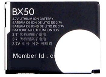 New Battery BX50 for MOTOROLA i9 Stature Zine ZN5 Z9 RAZR2 V8 V9 V9M V9x