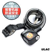 Authentic ULAC 12 mm * 120 CM bicycle lock alarm anti-theft chain lock mountain bike motorcycle lock
