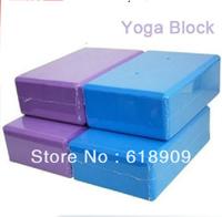 Hot selling free shipping Yoga brick