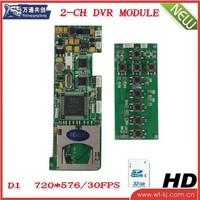 2013 best sell car dvr module ;color ccd dvr module