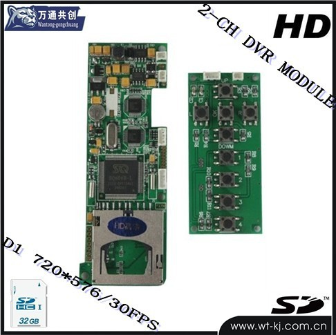 Free shipping! 2 Channel Mini DVR Module with Realtime Recording and Snapshot Function(China (Mainland))
