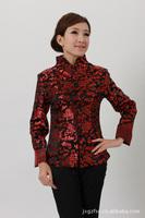 Unique charm Chinese Women's Traditional coat Cheongsam Vest Dress M-3XL