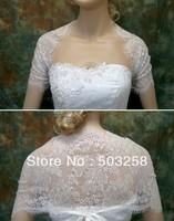 J9 Wedding Shawl 2012 Lace Wedding Jacket