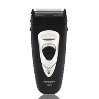 Flyco reciprocating fs618 razor charge electric razor old man sent