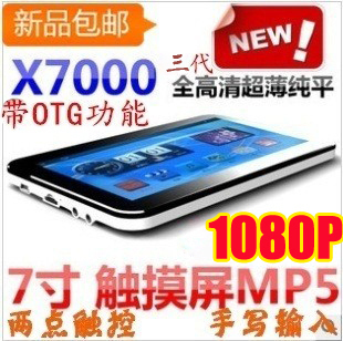 X7000 three generations hd ultra-thin 7 pure flat touch screen mp5 mp4 8g 16g