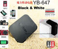 20PCS Lowest price YOOBAO YB647 10400mAh Thunder  Power Bank  for Phone iPhone 4 4S 5G iPad 4 Cameras PSP NDSL MP3 MP4 Player