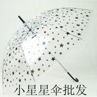 Clouds transparent umbrella long-handled umbrella 225