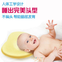 Baby shaping pillow summer 01 newborn baby supplies baby newborn