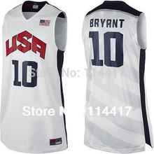 popular sport jersey