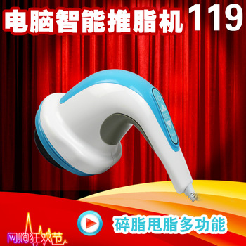 Round cervical vertebra massage stick hammer massage equipment electric health care massage hammer