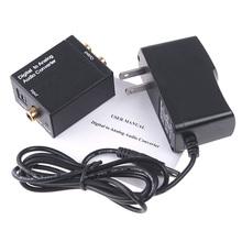 optical audio convert reviews